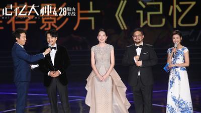 《记忆大师》北京钱柜娱乐节闭幕版预告   段奕宏被指太腹黑