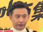 """《新娱乐在线》20170424:""""黄小厨市集""""被指抄袭 黄磊紧急开会调查"""