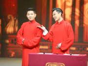 纯笑版:卢鑫玉浩《众口难调》