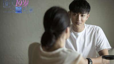 《夏天19岁的肖像》终极预告 5月27日黄子韬揭青春背面