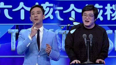 """王自健""""嘲笑""""建国没女朋友 建国情商低""""撩妹""""失败"""