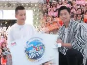 MusicRadio中国TOP榜大连拉票会  魏晨苏醒现身人气爆棚