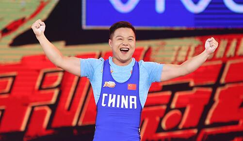 《来吧冠军》第二季—龙清泉撑到最佳成绩
