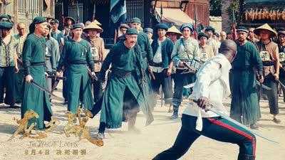 《龙之战》定档预告 老戏骨刘佩琦热血护国