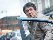 《英伦对决》首曝国际版预告 力撼布鲁斯南燃爆国庆档