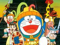 哆啦A梦2000剧场版 大雄的太阳王传说