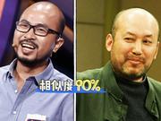"""《芝麻开门》20171003:90后惊似郭达引爆笑 理工男演绎""""情话boy""""教科书"""