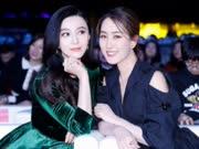 马苏晒美照与范冰冰同框上演姐妹情深 网友:两女神明艳动人