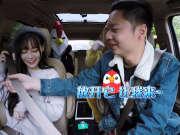 《音乐老司机》20180112:广外凤凰传奇惊艳上线