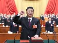 国家主席、中央军委主席习近平进行宪法宣誓