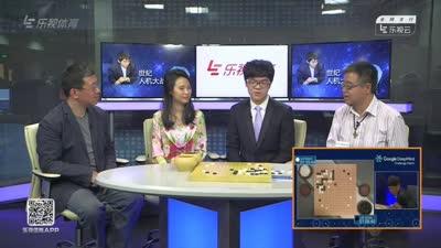李世石 vs AlphaGo人机大战第三盘 全场录播 (柯洁解说)