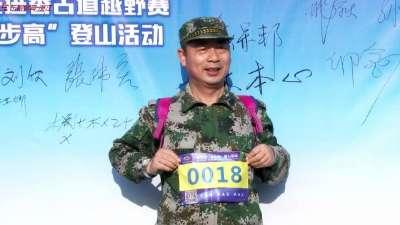 2017舟山普陀进香古道越野赛宣传片