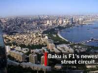 F1第二年登陆巴库市街赛道 关于街道赛这件事儿