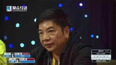 德州扑克-David Chiu短码落后 All-in竟顶住