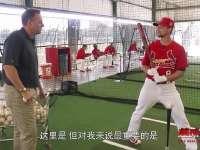 《棒球周刊》前线小贴士 红雀投手利克教打平飞球