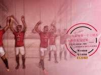 《亚洲足球档案》之浦和红钻 老牌劲旅的60年沉浮史