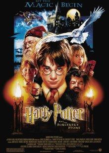 哈利·波特1:魔法石