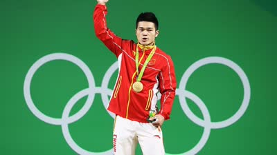 续写男举69公斤传奇 石智勇贡献里约奥运第8金