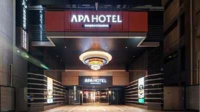 亚冬会官方:中国代表团拒绝APA 将入住其他酒店