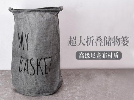 创意家居衣物收纳桶