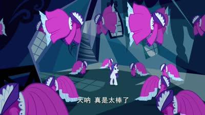 小马宝莉第五季 原声版13