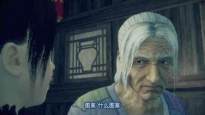 画江湖之不良人 第01集