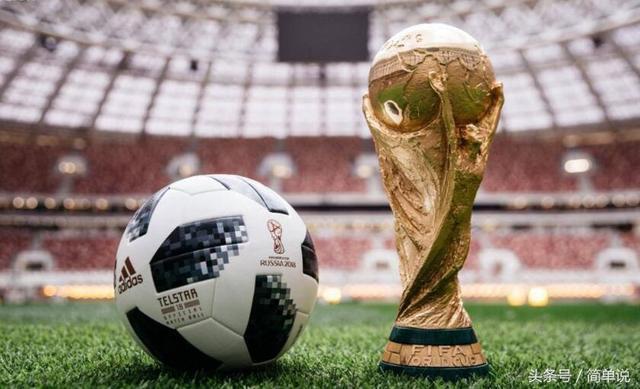 2018俄罗斯世界杯预选赛,表现最好三支球队已诞生