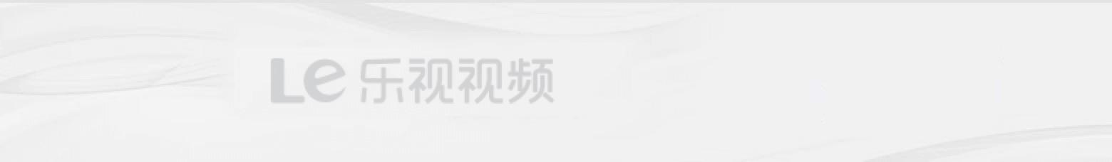 乐虎app官网_乐虎国际app官网-乐虎国际娱乐app