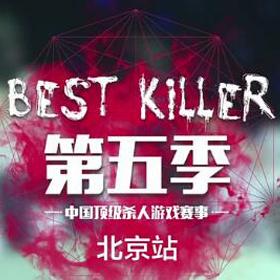 BEST KILLER
