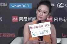 陈乔恩:我就是厉薇薇