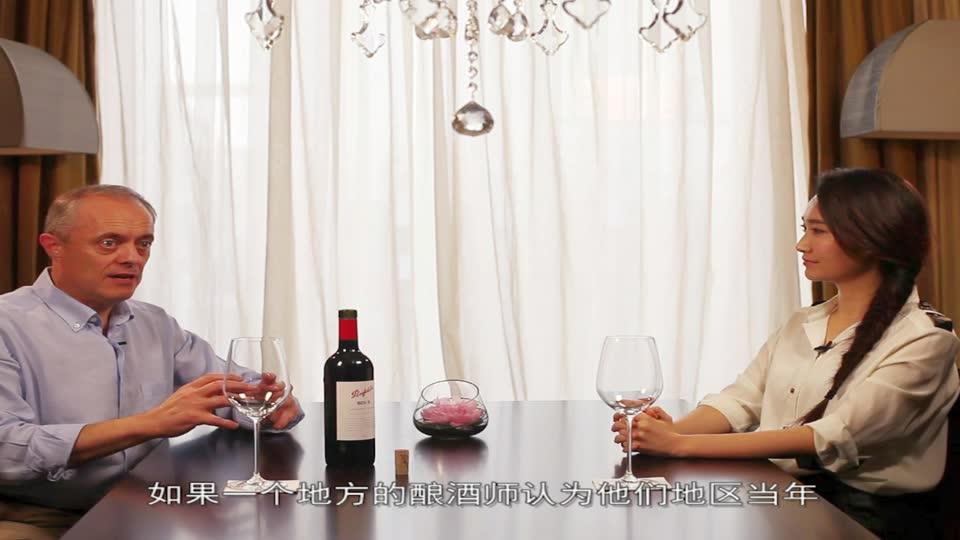 09不同产区葡萄的混合酿造