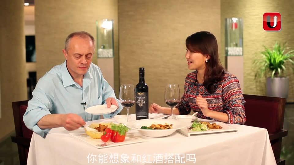 葡萄酒与素菜