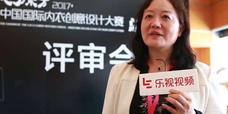 内衣设计大赛评委-刘驰