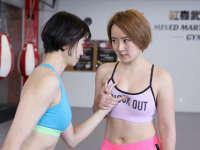 《Fight Candy》第25期:路遇袭胸色狼 清纯美女绝地反击