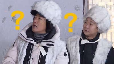 智取威虎山众人扮土匪 BOOM蔡妍大炫舞技