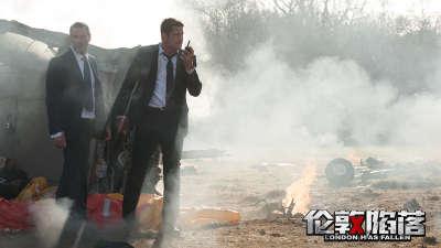 《伦敦陷落》正片片段曝光  堪称史上最大胆直播