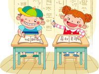 小学英语新课标歌谣