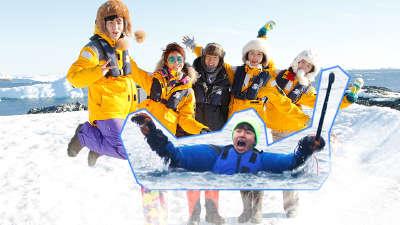 第二季南极迎收官 Henry跌入冰海