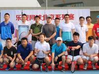 《赛末点》第17期特别呈献:乐视网球系列赛火热开打 邀球迷参与