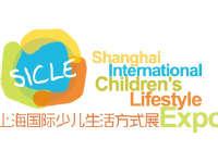 2016上海国际少儿生活方式展宣传片