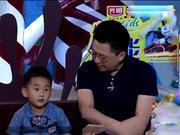 《潮童天下》20160717:忠实小粉丝英语学霸齐上阵 金炜哥哥遇上小小爱哭鬼
