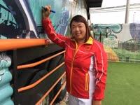 《乐在里约》第43期 冯珊珊谈高尔夫训练如滴水穿石 女选手不比男选手差