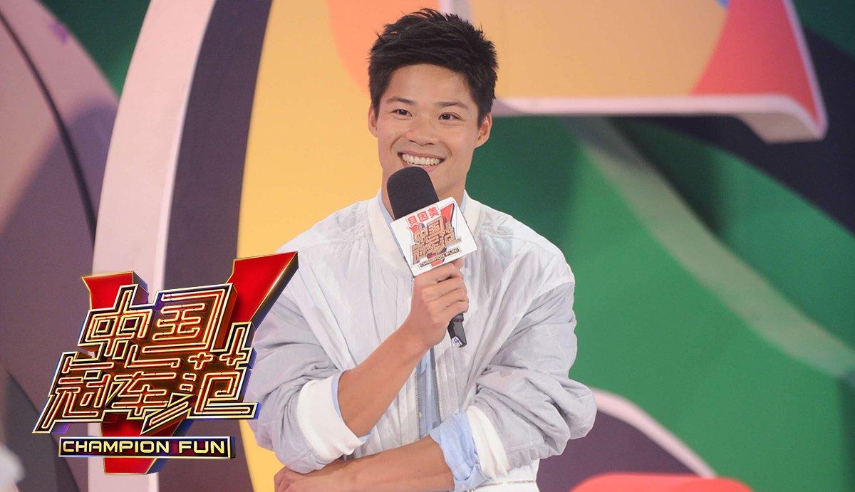 《中国冠军范》第16期完整档