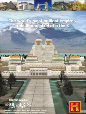 《建造帝国》