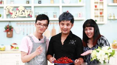 SAYA为梦想与家人返歌坛 小米老师教做麻辣小龙虾