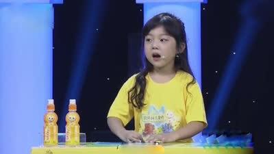 萌萌哒小美女才艺多 刘欣怡家庭获得梦想基金