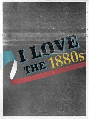 我爱19世纪80年代