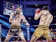 拳星时代:刘勇VS贾布罗夫•阿克巴03
