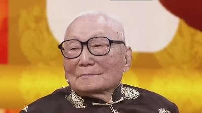 97岁国医大师话长寿