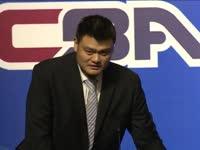 姚明:CBA公司只是第一步 联赛开始迈入社会